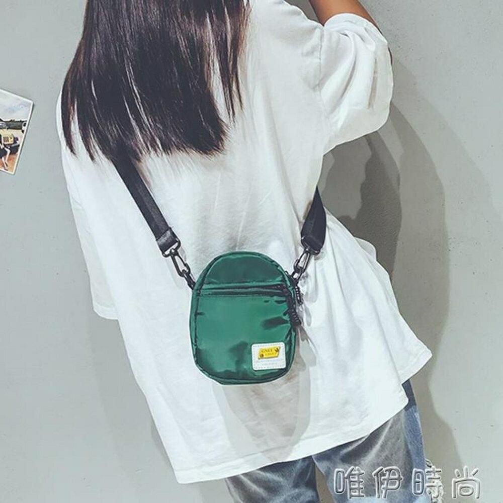 腰包 上新夏天小包包女新款胸包韓版時尚個性腰包百搭斜挎小方包潮 唯伊時尚