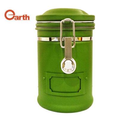 《EARTH》不鏽鋼密封罐260g綠色