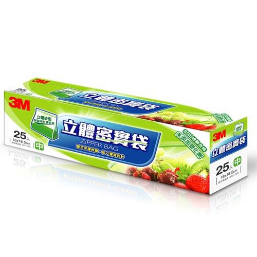 來易購:3M立體密實袋中型25入