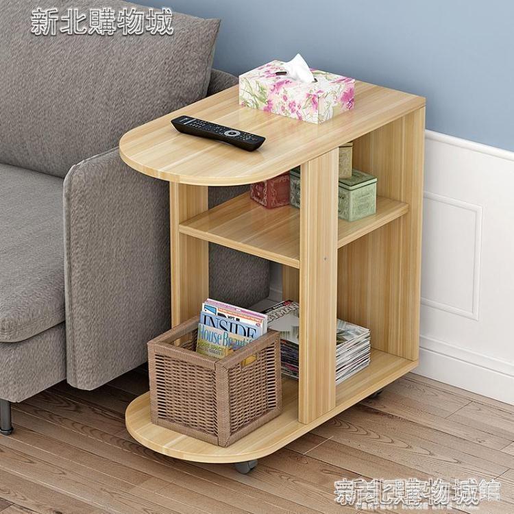 角幾邊幾沙發邊櫃客廳小茶几臥室創意床頭桌子行動邊桌多功能茶桌