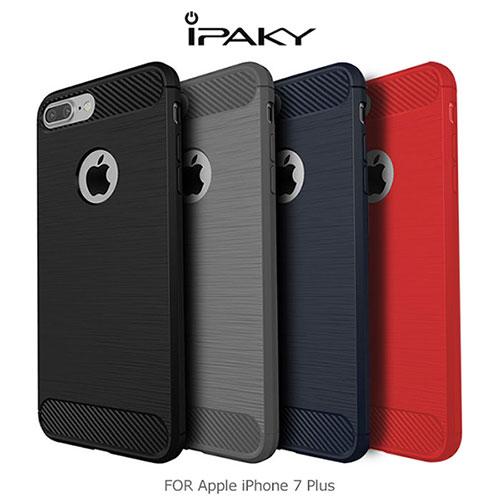 【愛瘋潮】iPAKY Apple iPhone 7 Plus 拉絲矽膠套 保護殼 手機殼
