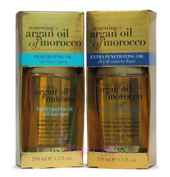 【彤彤小舖】美國品牌 OGX Argan Oil of Morocco 摩洛哥堅果護髮油系列 摩洛哥優油 100ml