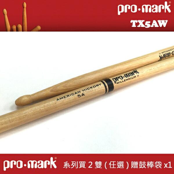 【非凡樂器】美國專業品牌 ProMark TX5AW 鼓棒/標準爵士鼓棒【買2雙送鼓棒袋】