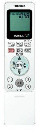 TOSHIBA東芝吸頂燈RGB遙控器