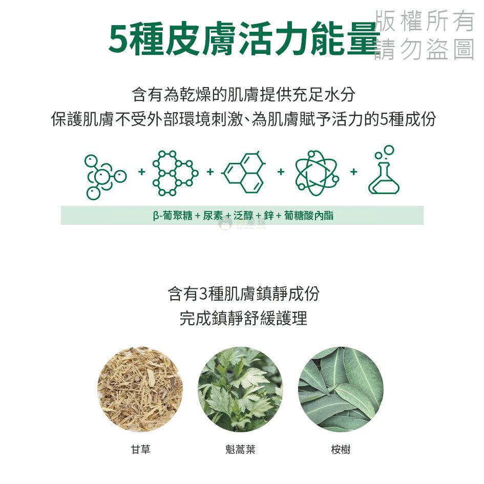 VT CICA 老虎積雪草補水精華液50ml VT Cosmetics 5