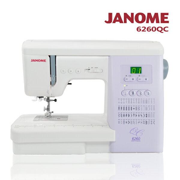 日本車樂美JANOMExa0電腦型縫紉機6260QC