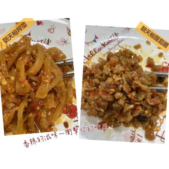 現貨+當天出 花蓮天祥特產 朝天椒榨菜 朝天椒蘿蔔醬450g 手工辣椒醬-菜菜子南非代購