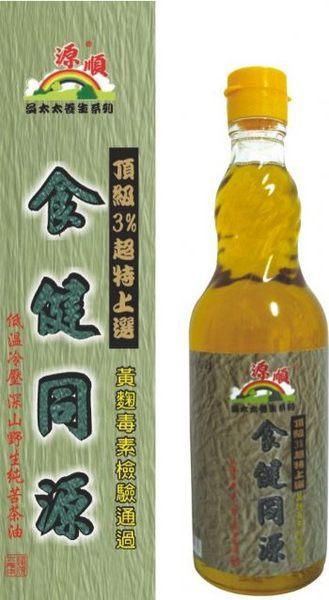 源順~食健同源(頂極苦茶油)570ml/罐