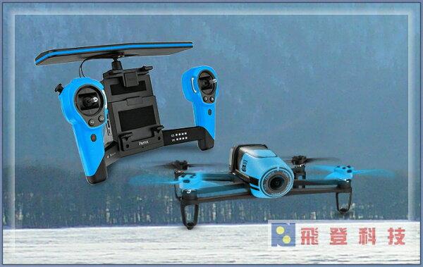 【空拍攝影機】(藍色)雙電池派諾特ParrotBEBOPDRONE單機版空拍機遙控攝影飛機WIFI功能1080P高清畫質自動返航功能雙核處理器含稅開發票公司貨