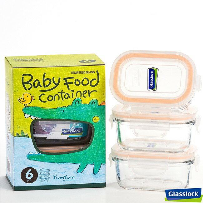 Glasslock YumYum強化玻璃副食品保鮮盒150ml三入【不挑色】寶貝專用便當盒RP520