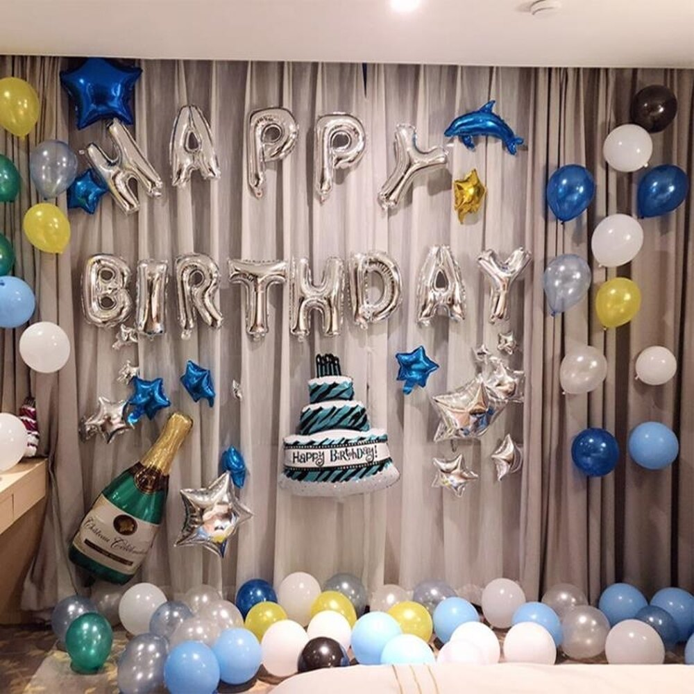 氣球成人生日派對創意告白驚喜浪漫氣氛布置背景牆裝扮裝飾品套餐 新春鉅惠