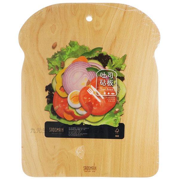【九元生活百貨】 仙德曼 吐司砧板/中 切菜板 實木砧板 原木餐盤