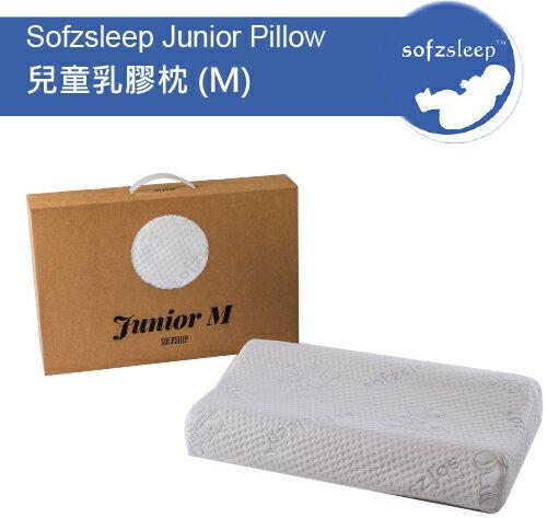 新加坡【Sofzsleep】兒童乳膠枕 (M) Junior Pillow