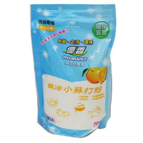 優香 橘油小蘇打粉-食品級 700g