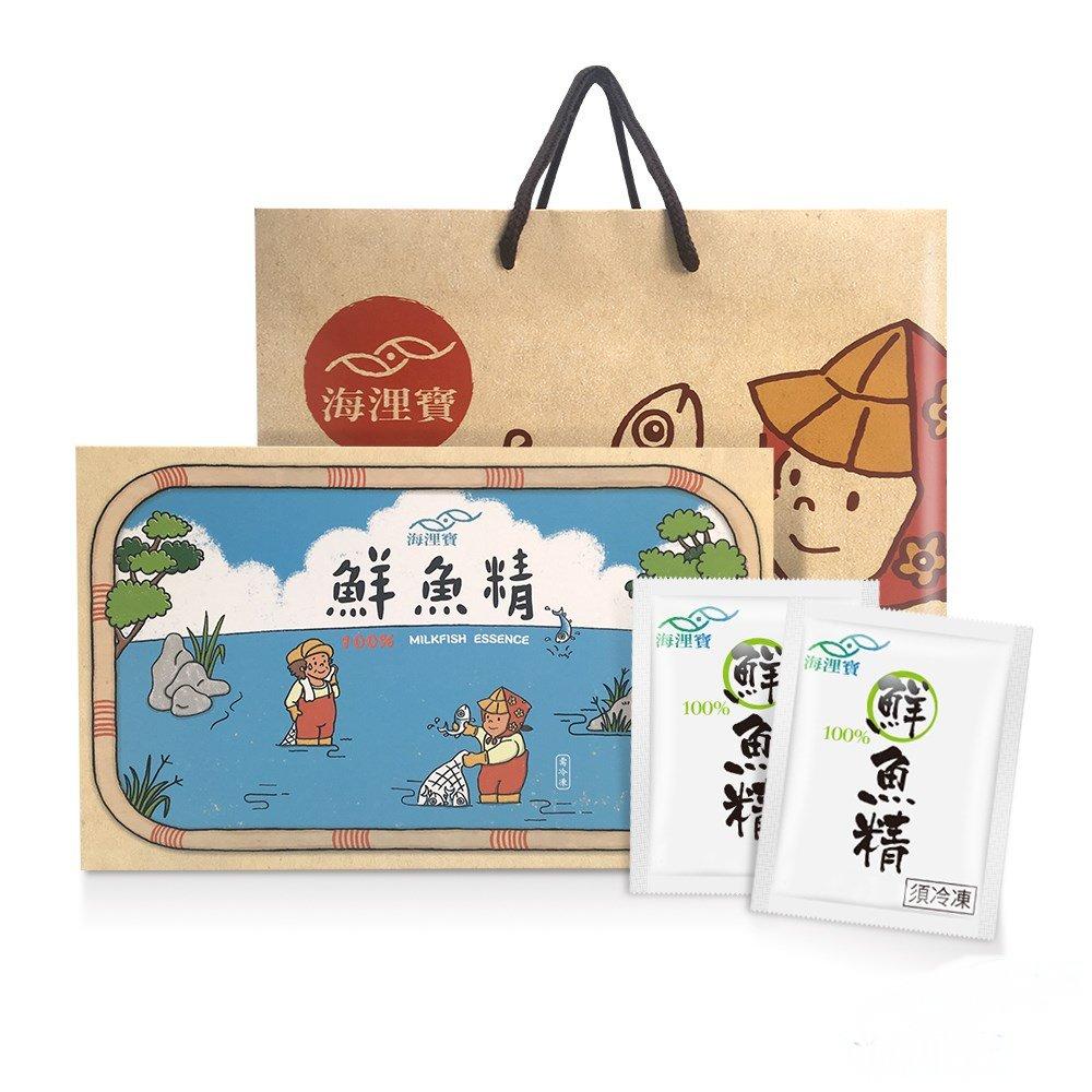 (加贈1包)海浬寶 鮮魚精 禮盒2入組(10包/盒)*夏日微風*