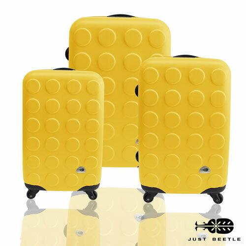 Just Beetle積木系列ABS輕硬殼 三件組28吋24吋20吋 旅行箱 行李箱 1