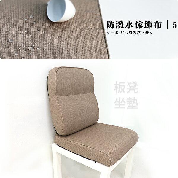 坐墊 椅墊 木椅墊 《可拆洗-素雅L型沙發實木椅墊》-台客嚴選 6