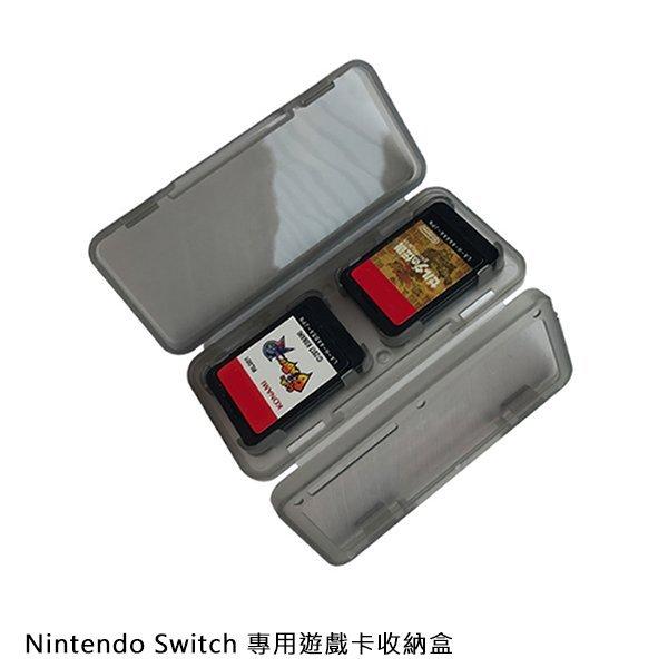 【東洋商行】Nintendo Switch 專用遊戲卡收納盒