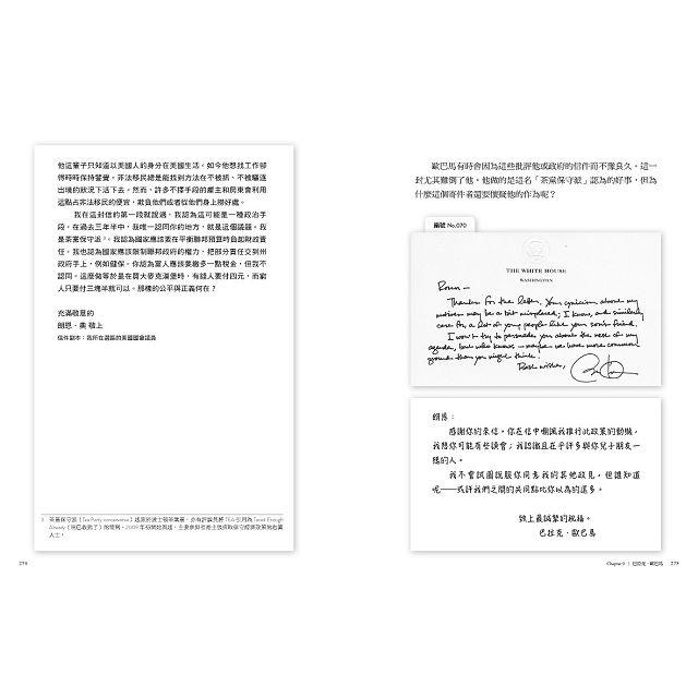 親愛的歐巴馬總統:8,000萬封信,由人民寫給總統的國家日記 8