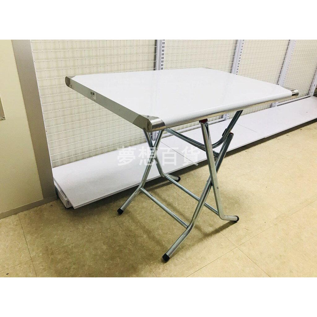 2尺*3尺白鐵桌 白鐵不鏽鋼製桌 折疊桌 白鐵桌 活動桌 收納桌 小吃店 餐廳用 桌子 茶几(伊凡卡百貨)