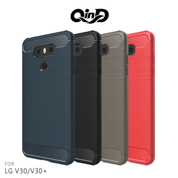強尼拍賣:強尼拍賣~QinDLGV30V30+拉絲矽膠套保護殼全包邊防摔軟殼手機殼手機套