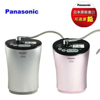 Panasonic 國際牌鹼性離子整水器TK-AS43 ZTA 2012年新機上市㊣