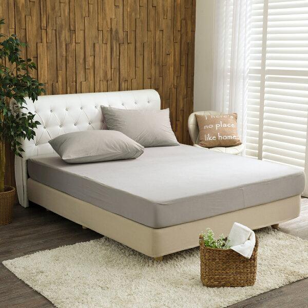 床包保潔墊防蹣防水針織床包雙人加大[鴻宇]-灰