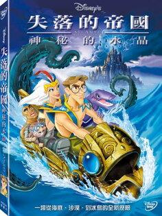 失落的帝國:神秘的水晶DVD