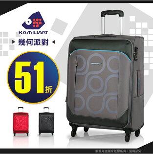 《熊熊先生》新秀麗特賣52折Samsonite卡米龍行李箱30吋旅行箱幾何派對TSA鎖可擴充輕量