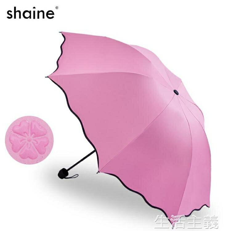 特惠新品雨傘 防曬傘遇水開花黑膠遮光太陽折疊防紫外線晴雨傘廠家 尚品衣櫥