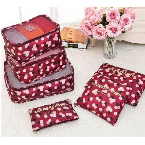 【迪特軍3C】大印花網格旅行衣物收納整理袋6件組-酒紅雛菊印花收納袋6六件套