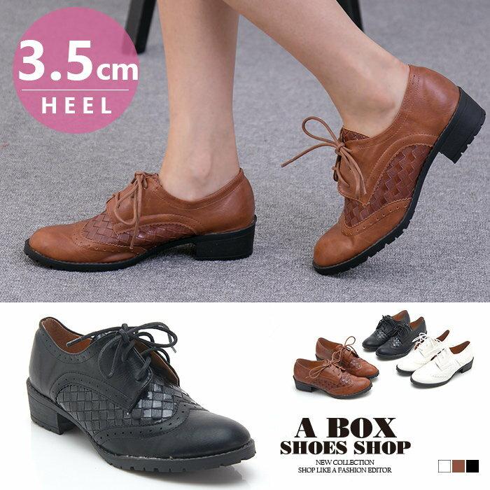 【AA856】MIT台灣製 流行雕花透氣皮革 3.5CM粗低跟綁帶 踝靴 紳士鞋 牛津鞋 3色