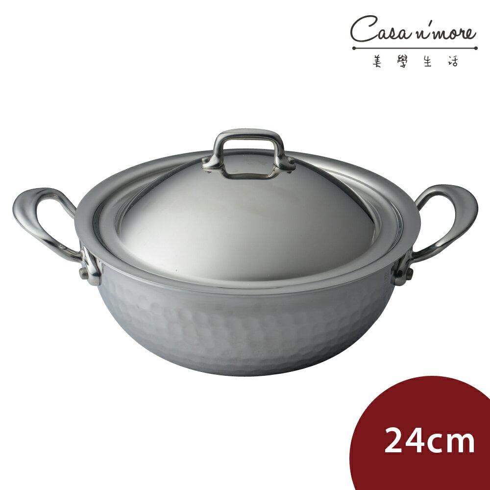 Mauviel M elite系列 不鏽鋼雙耳圓弧湯鍋 含蓋 炒鍋 24cm