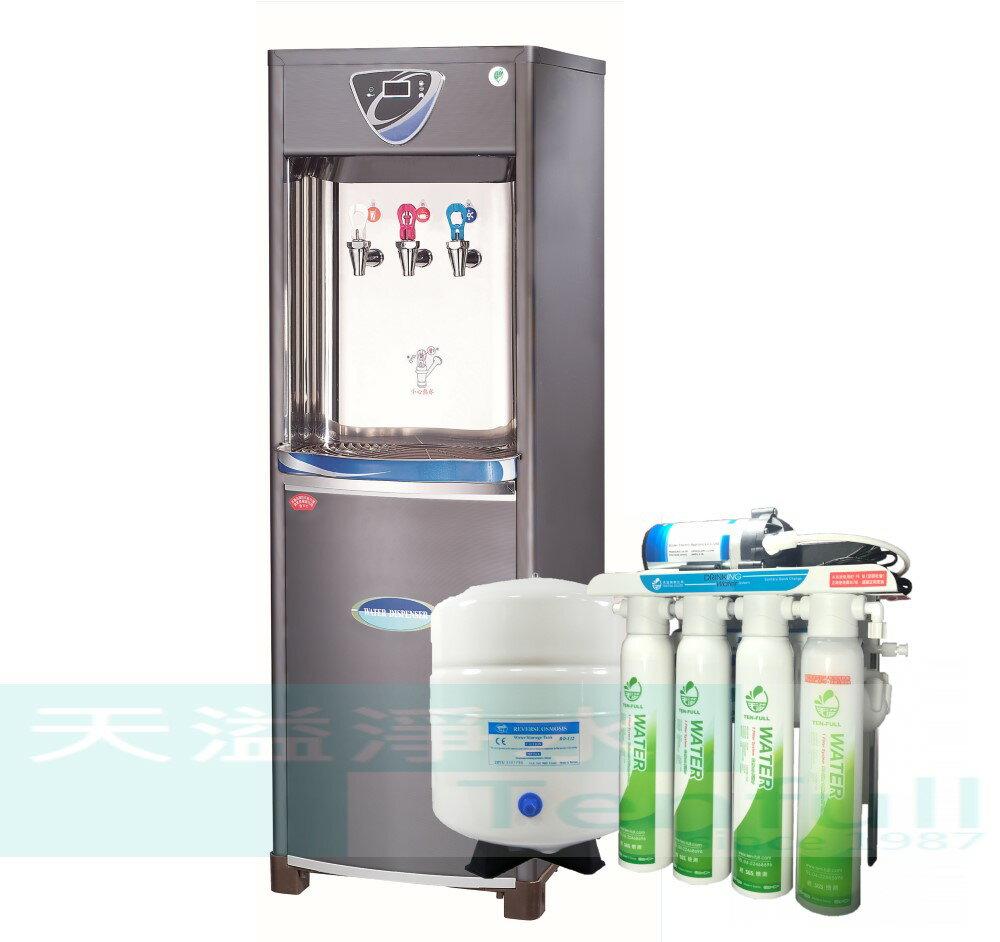 【普德Buder】 BD-1071冰溫熱落地型三溫飲水機 【搭TF530逆滲透純水機】【亦可搭配3M、愛惠浦或BRITA等】【贈基本安裝】