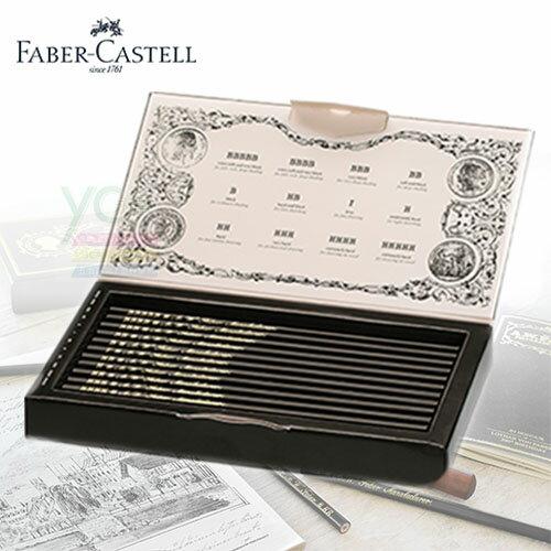 ~Faber~Castell~  洛塔伯爵復古 鉛筆  素描 12支  盒