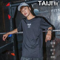 機能上衣‧原創FIT吸濕排汗抗UV機能運動短T‧一色【NTJ17FT03】-TAIJI-