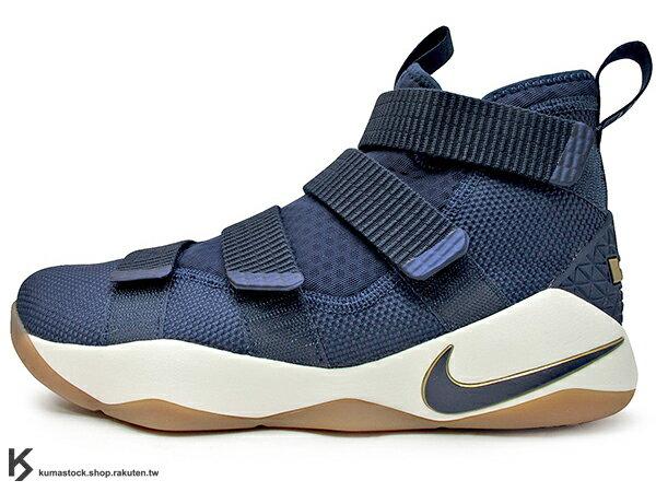 2017 NBA 小皇帝 JAMES 子系列代言鞋款 NIKE LEBRON SOLDIER XI 11 EP 深藍 膠底 HYPERFUSE + 活動黏扣帶 無鞋帶設計 前、後 ZOOM AIR 氣..