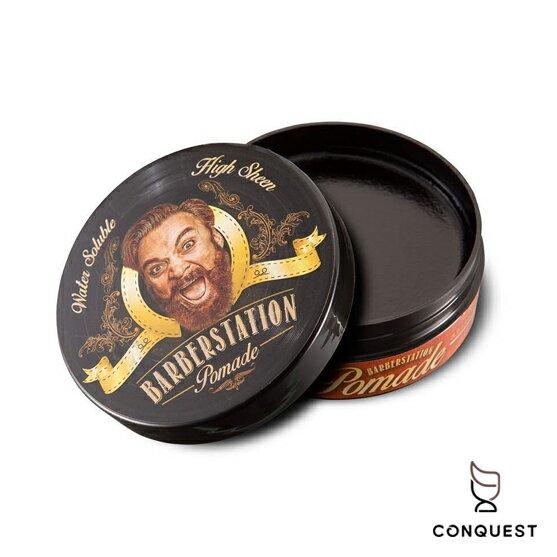 【 CONQUEST 】Barberstation Pomade 硬漢水洗式髮油 巴博士 髮霜 髮蠟 紅罐 120ml