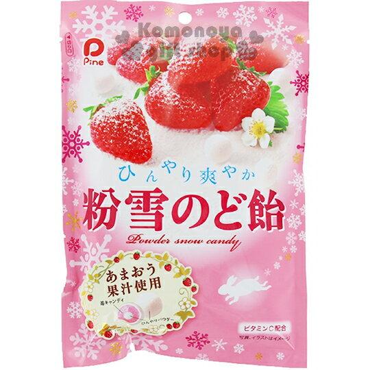 〔小禮堂〕日本原產 派恩Pine 粉雪草莓喉糖《硬糖.70g.袋裝》