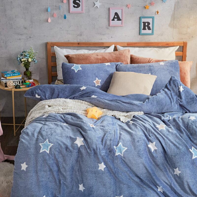保暖法蘭絨床包兩用毯組