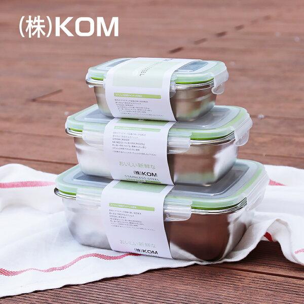 KOM三件式不鏽鋼保鮮盒(2入)
