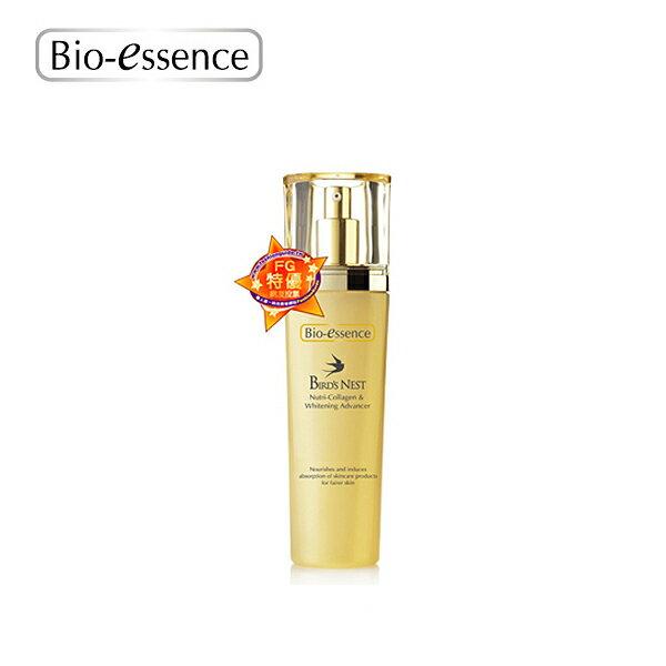 Bio-essence 碧歐斯  燕窩滋養膠原白活顏導入液 100ml (化妝水)《Umeme》