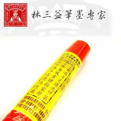 林三益筆墨專家 Art-7361 7字瓦當春聯(3張入) / 包