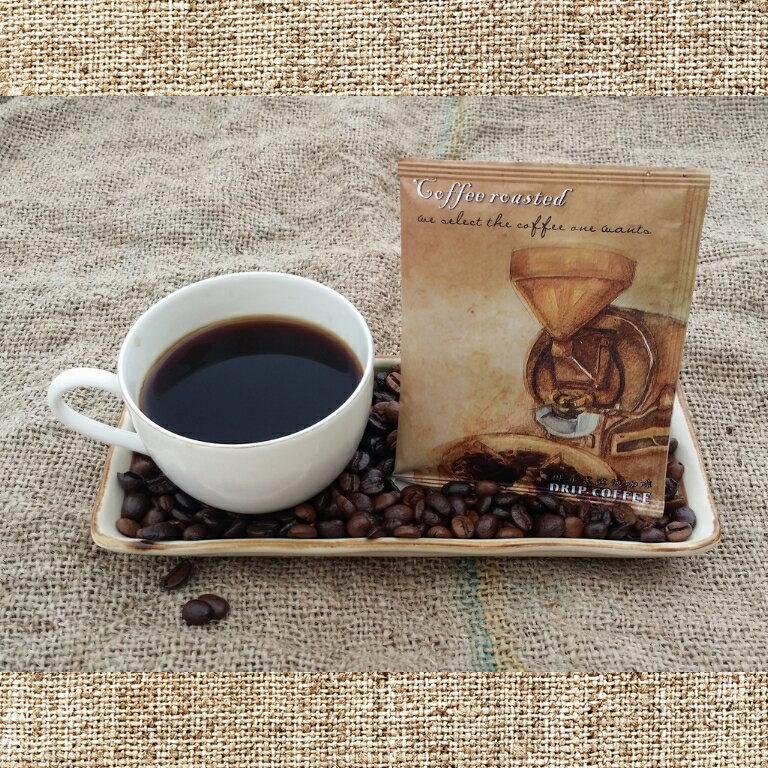 (貝瑞咖啡) 日式碳燒 - 濾掛式精品咖啡(掛耳) (15包 / 盒)
