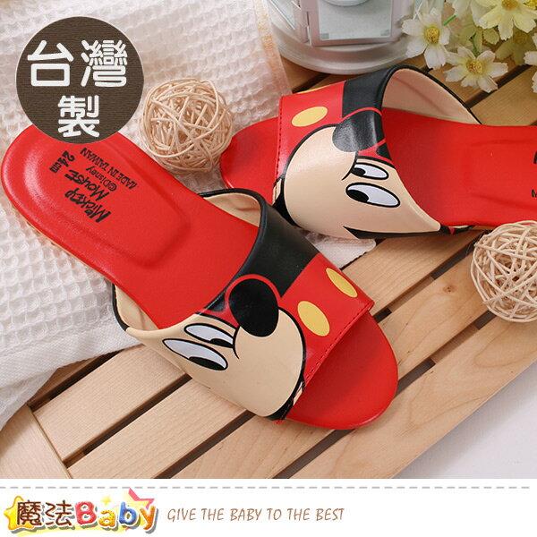 室內拖鞋台灣製迪士尼米奇授權正版拖鞋魔法Baby~sk0480
