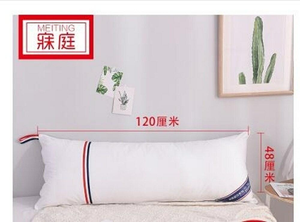 雙人枕頭情侶枕一對成人1.5長枕頭雙人枕1.8米長款枕芯1.2m   領券下定更優惠