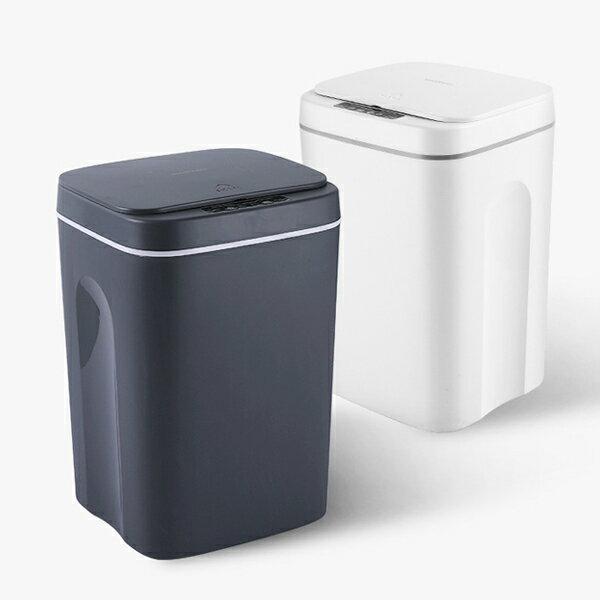 智能垃圾桶 感應垃圾桶 垃圾桶 自動感應 大容量垃圾桶 免掀蓋 紅外線 LED燈 電動垃圾桶 『無名』 R03109