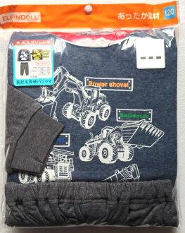 日本帶回 西松屋 120碼夜光工程車裏起毛長袖兩件套裝