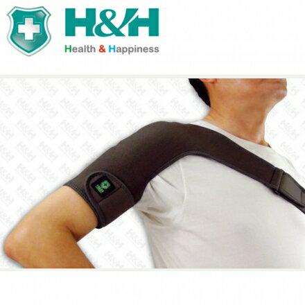 福恩健康生活館:【H&H】遠紅外線電氣石醫療護具