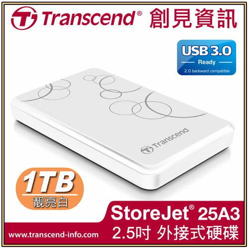 【Transcend 創見】1T USB3.0 A3白色/行動硬碟 TS1TSJ25A3W